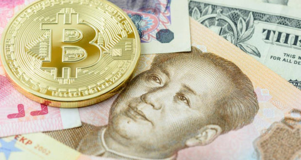 China's cashless future, PBoC gets ready to launch world's first national cryptocurrency